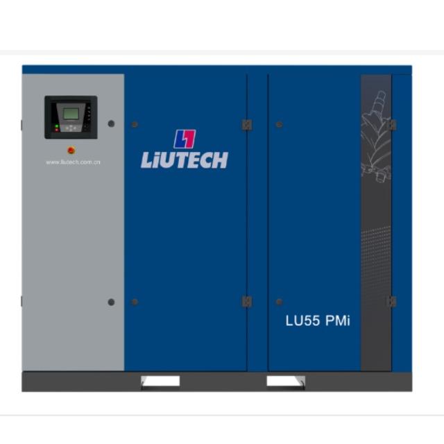 中高端系列:LU(7.5-75KW)PMI油冷永磁(0.2-13.0m³/min)