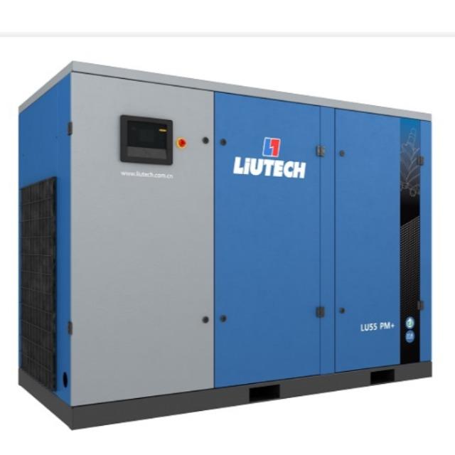 高端系列:LU(7.5-75KW)PM+油冷永磁(0.2-13.0m³/min)