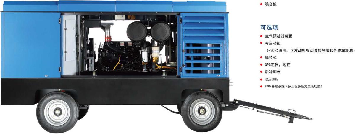电动移动空压机